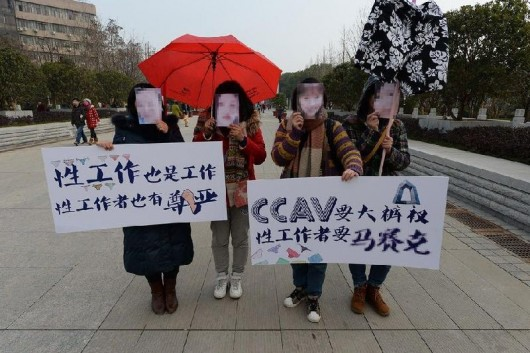 Students in Wuhan protest Dongguan sex workers exposure