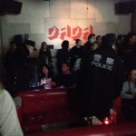 "Police Bust ""Creatives"" Gathering at Dada Bar [UPDATE]"