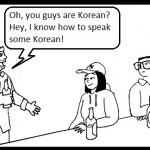Laowai Comics: Speaking Korean