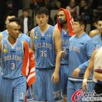 Beijing Ducks vs Xinjiang Game 1