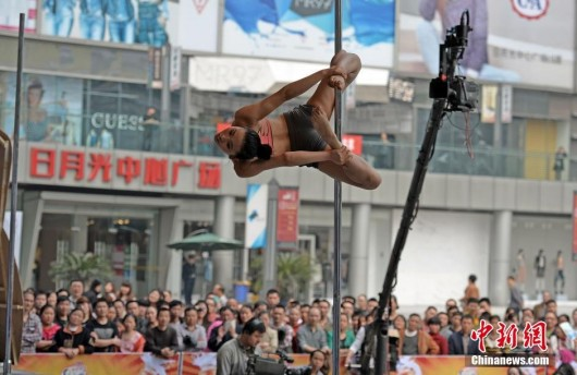 Chongqing pole dance