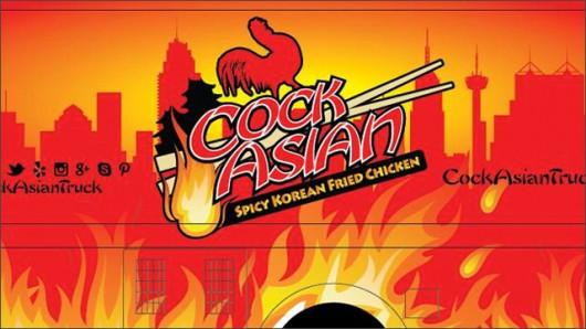 Cock Asian