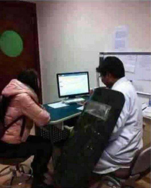 Doctor riot shield