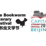 BJC Brings You The Cream Of Beijing's Literary Festivals