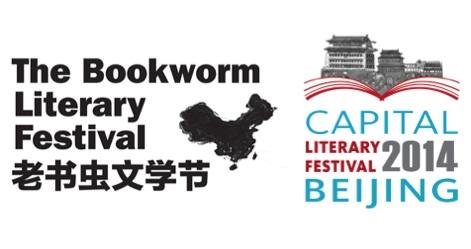 Festival season Beijing