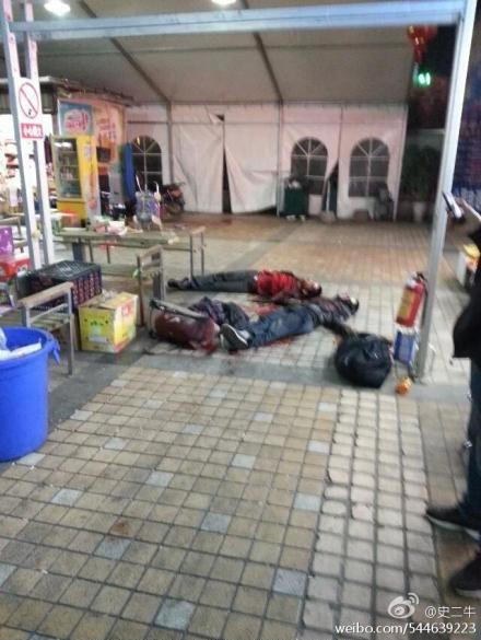 Kunming Railway attack 3