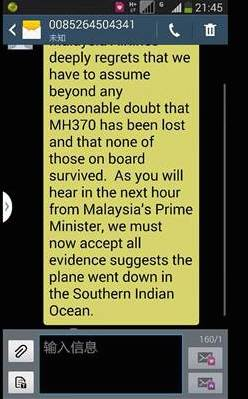 Malaysia Airlines MH370 text message