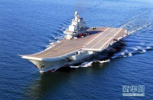 Miniature Liaoning aircraft carrier 2