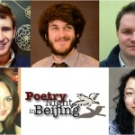 Meet The Readers Of Poetry Night In Beijing, This Sunday At The Bookworm