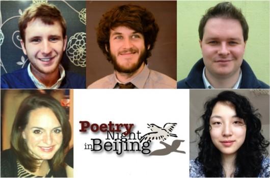 Top: Peter Behr, Stephen Nashef, Edward Ragg; Bottom: Emily Stranger, Yuan Yang