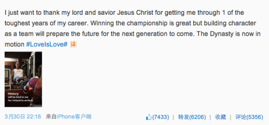 Stephon Marbury Sina Weibo Beijing basketball dynasty