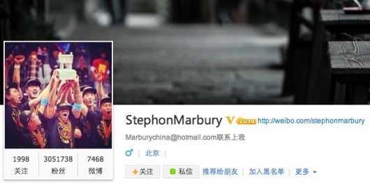 Stephon Marbury profile pic Sina Weibo