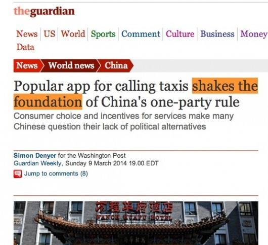 The Guardian headline featured image