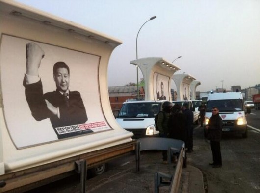 Xi Jinping portraits blocked in Paris