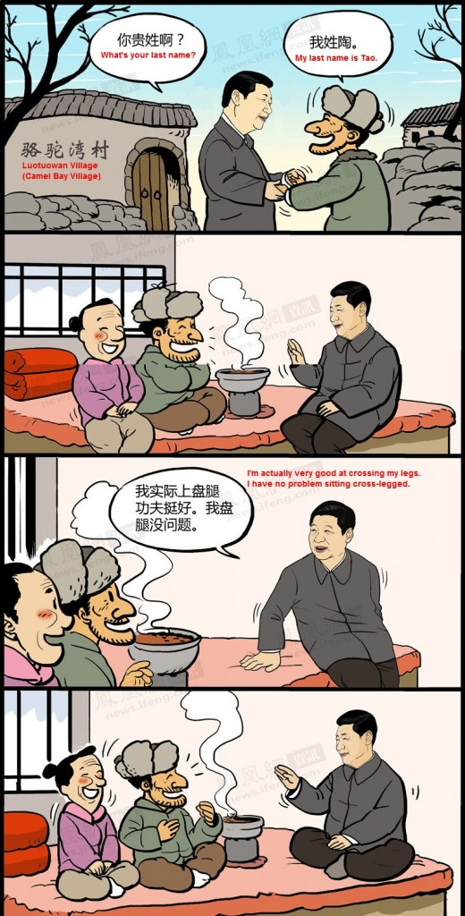 Xi Jinping sits cross-legged