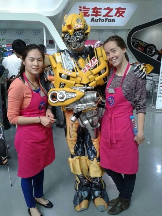Beijing Auto Show 1