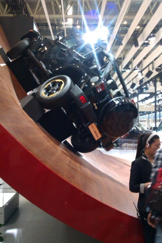 Beijing Auto Show 7