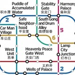 Something Fun: Beijing Subway Stations Translated Literally