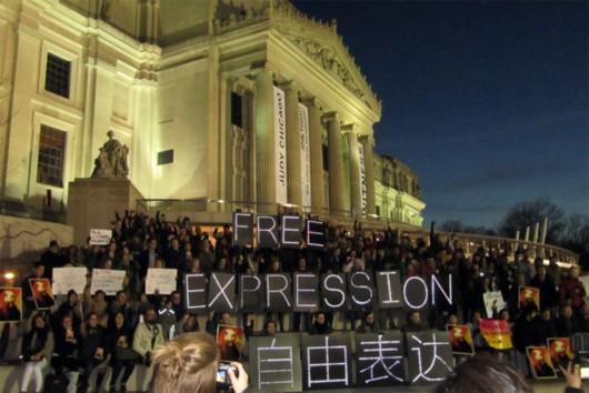 Brooklyn free expression - Ai Weiwei