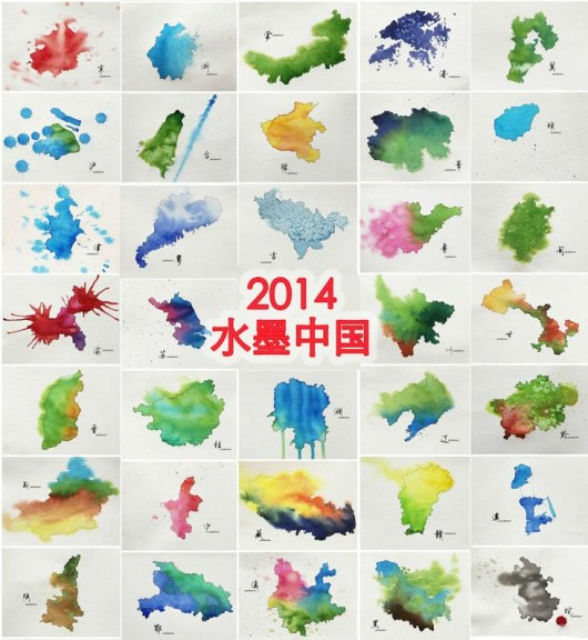 Chinese provinces in watercolor
