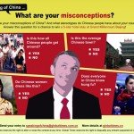 Global Times misconception contest