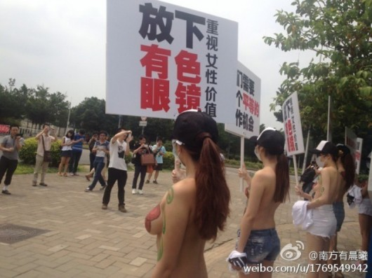 Guangdong topless protest for gender equality