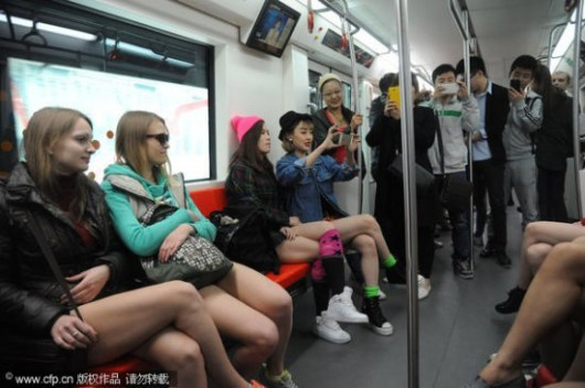 Harbin No Pants Subway Ride