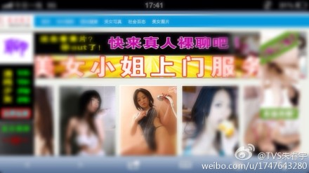 Huidong Chinese health department links to porn