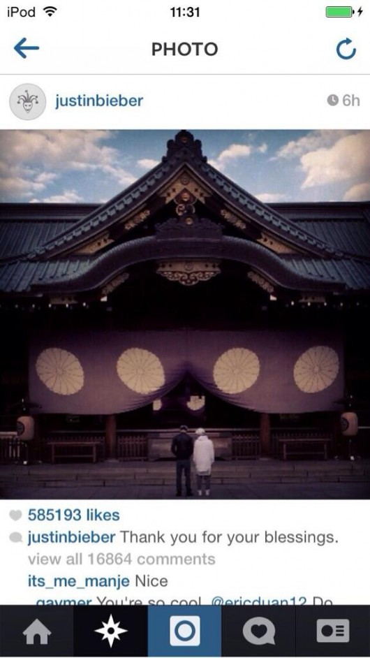 Justin Bieber visits Yasukuni Shrine