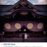 Justin Bieber visits Yasukuni Shrine featured image