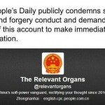"People's Daily Seeks ""Immediate Rectification"" From Parody Account @RelevantOrgans"