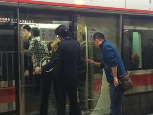 Shenyang subway fight 2