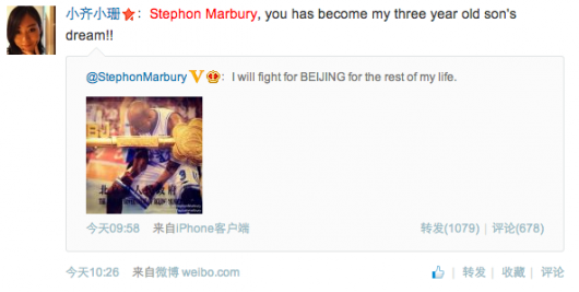 Stephon Marbury has Weibo fans