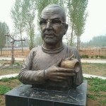 Steve Jobs statue in China
