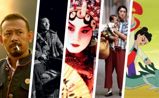 TimeOut's list of best mainland Chinese films