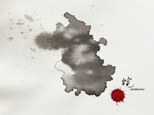 Watercolor provinces - Anhui