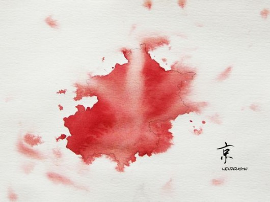 Watercolor provinces - Beijing