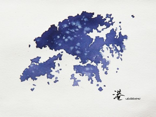 Watercolor provinces - Hong Kong
