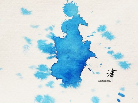 Watercolor provinces - Tianjin