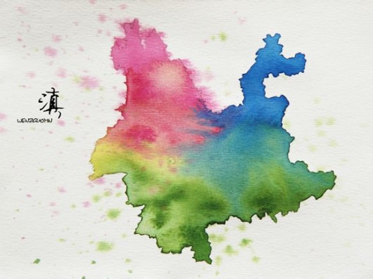 Watercolor provinces - Yunnan