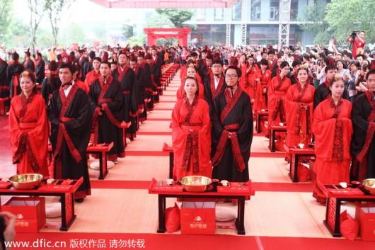 Alibaba wedding