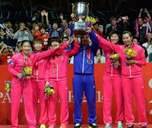 Chinese women's team wins table tennis ping pong championship
