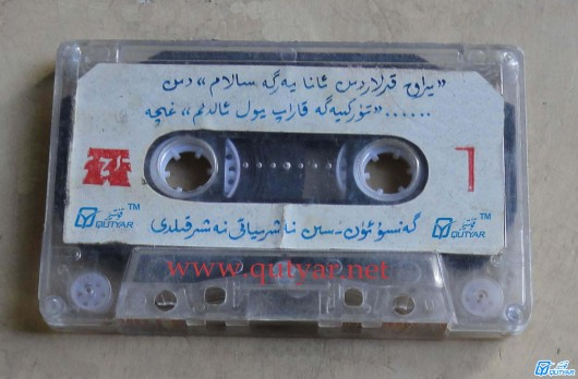Dispatches from Xinjiang cassette tape