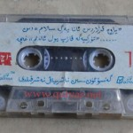 Dispatches from Xinjiang cassette tape featured image