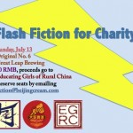 Announcing: Beijing Cream's Flash Fiction For Charity At Great Leap Brewing