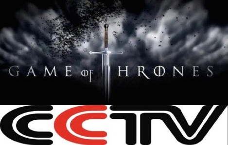 Game of Thrones on CCTV