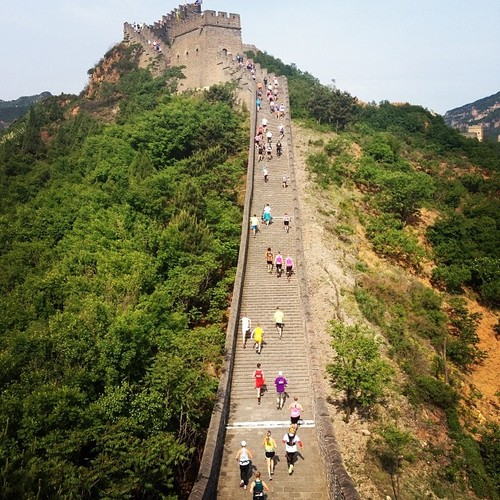 Great Wall Marathon 2014 by Bridget O'Donnell