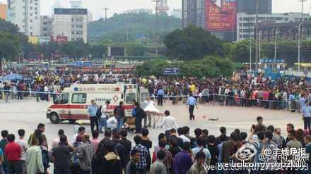 Guangzhou Railway attack