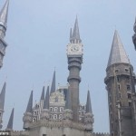 Hogwarts in China