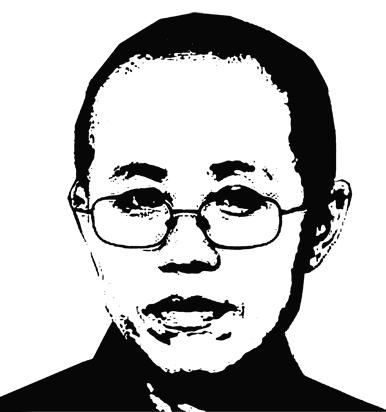 Liu Xia postcard
